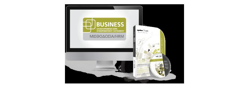 Προγράμματα για Επιχειρήσεις
